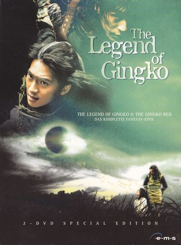 The Legend of Gingko (2-DVD Special Edition) Teil 1+2 im Digipack (DVD - gebraucht: sehr gut)
