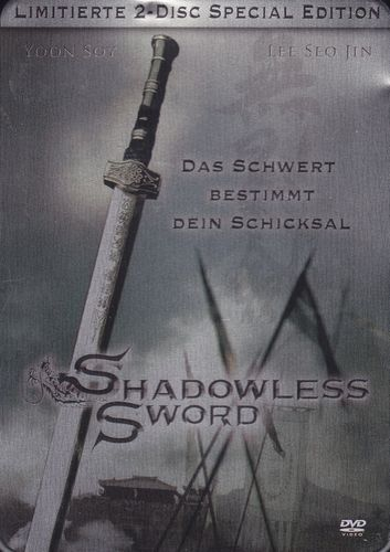 Shadowless Sword (limitierte 2-Disc Special Edition, MetalPack) (DVD)