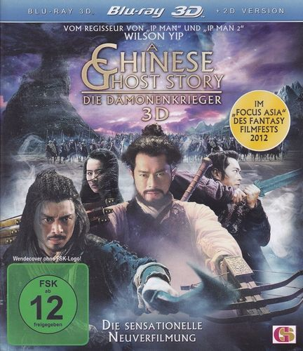 A Chinese Ghost Story - Die Dämonenkrieger 3D (2D+3D Version) (Blu-Ray)