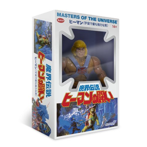 Masters of the Universe Vintage Collection Wave 4: He-Man Japanese Box Ver. (ca. 14 cm) ( Neu)