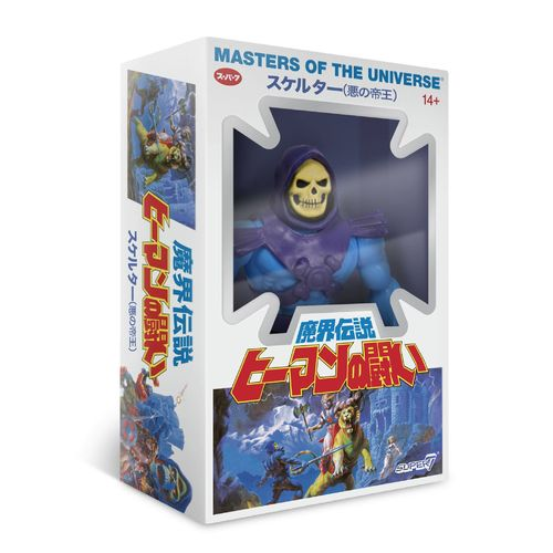 Masters of the Universe Vintage Collection Wave 4: Skeletor Japanese Box Ver. (ca. 14 cm) (Neu)